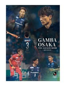ガンバ大阪 THE LOCKER ROOM 変革2020【DVD】/サッカー[DVD]【返品種別A】