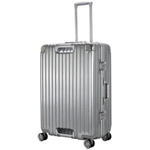 シフレ 【メーカー直送のみ】スーツケース ハードフレーム 85L(アルミシルバー) TRI1102-67 アルミSV【返品種別B】