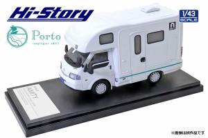 ハイストーリー 1/43 AtoZ AMITY Porto キャンピングカー (マツダ ボンゴトラック 2019) ブルーライン【HS313BL】ミニカー  返品種別B