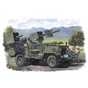 ファインモールド 1/35 陸上自衛隊73式小型トラック(MAT装備)【FM52】プラモデル 【返品種別B】