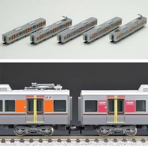 トミックス 【再生産】(N) 98231 JR 323系通勤電車 (大阪環状線) 増結セット(5両)  【返品種別B】