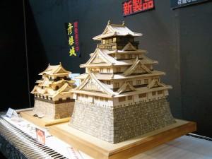 ウッディジョー 1/150 木製模型 大阪城 天守閣 ※レーザーカット加工 【返品種別B】