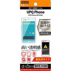 upq phone a01xの画像