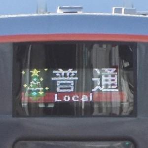 ジオマトリックス・デザイナーズ・インク (N) J8228A-X 323系 大阪環状線・ゆめ咲線 クリスマスVer  【返品種別B】