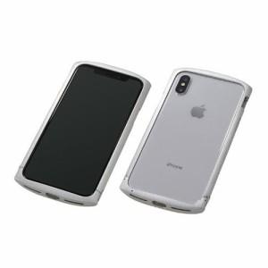 324f6290fd ディーフ DCB-IPXELASV iPhone XS/X用 アルミバンパーケース (シルバー)Deff