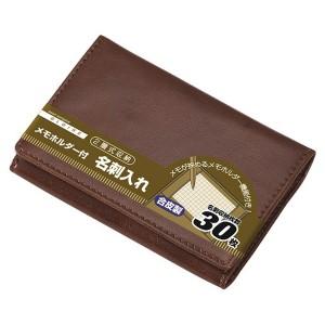 b03ca42cd2eb レイメイ藤井 GLN9001C 合皮製 メモホルダー付 名刺入れ(30枚収納)