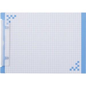 ヒサゴ BH01A5B 折り込み下敷き付 キャリーバインダー A5ヨコ ブルー[BH01A5B]【返品種別A】
