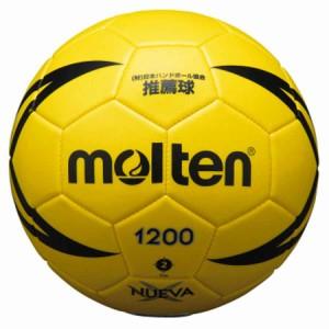 """""""モルテン MT-H2X1200Y ハンドボール(イエロー)Molten ヌエバX1200 2号球[MTH2X1200Y]【返品種別A】"""""""