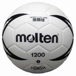 """""""モルテン MT-H2X1200W ハンドボール(ホワイト)Molten ヌエバX1200 2号球[MTH2X1200W]【返品種別A】"""""""