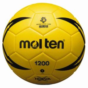 """""""モルテン MT-H1X1200Y ハンドボール(イエロー)Molten ヌエバX 1200 1号球[MTH1X1200Y]【返品種別A】"""""""
