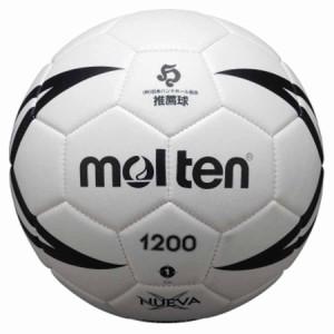 """""""モルテン MT-H1X1200W ハンドボール(ホワイト)Molten ヌエバX1200 1号球[MTH1X1200W]【返品種別A】"""""""