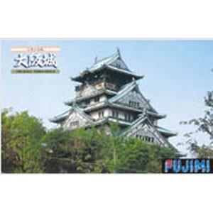 フジミ 名城シリーズ 1/700 大阪城【城4】プラモデル 【返品種別B】