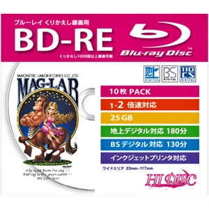 """HIDISC HDBD-RE2X10SC 2倍速対応BD-RE 10枚パック 25GB ホワイトプリンタブルハイディスク[HDBDRE2X10SC]【返品種別A】"""