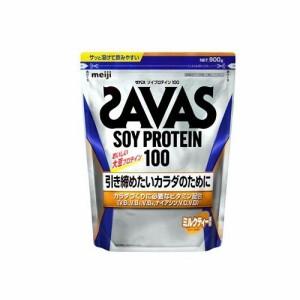 明治 ザバス ソイプロテイン100 ミルクティー風味 945g(約45食分) 返品種別B