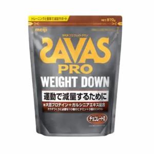 明治 ザバス アスリート ウェイトダウン チョコレート風味 945g(約45食分) 返品種別B