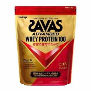 明治 ザバス ホエイプロテイン100 ココア味 2520g(約120食分) 返品種別B