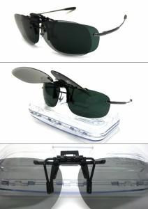 調光 サングラス 偏光 サングラス クリップオンサングラス ST-15S 釣り ドライブ UVカット