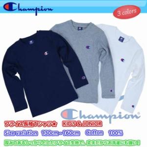 Champion(チャンピオン)  長袖Tシャツ ロングTシャツ 子供 キッズ ジュニア 【メール便発送対応】  fo-cx6827