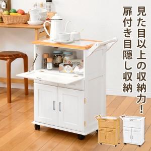 キッチンワゴン mw-3709