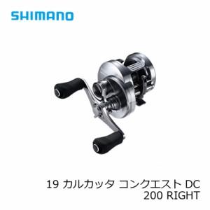 シマノ(Shimano) 19 カルカッタコンクエスト DC  200 RIGHT /ベイトリール ライト 右巻き 【釣具 釣り具】