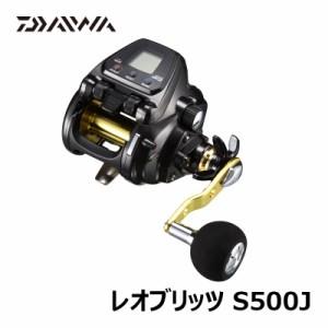 ダイワ(Daiwa) 17 レオブリッツ S500J 電動リール 500サイズ 大型青物・イカ・ライトキンメ・ムツなどの中深場まで  【釣具 釣り具