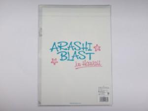 嵐 櫻井翔 クリアファイル 「ARASHI BLAST in Hawaii」