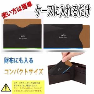DABLOCKS スキミング防止ケース 磁気データ保護 通帳用2枚 パスポート用2枚 カード用10枚