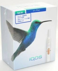 【新品】【未開封】 【正規品】 新型 iqos 2.4 plus 本体キットアイコス プラス 本体キット NAVY ネイビー 紺 | あいこす 新型アイコス