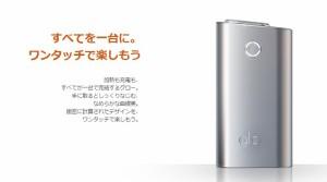 【新品未開封】 【正規品】 【バージョンアップ仕様】新型 glo グロー 本体 新型グロー・スターターキット 本体 電子たばこ | ぐろー 電