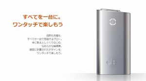 【新品未開封】 【正規品】 【バージョンアップ仕様】新型 glo 本体 新型グロー・スターターキット 本体 電子たばこ   ぐろー 電子タバコ