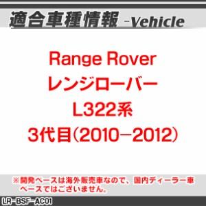 CH-LR-BSF-AC01 サイドフェンダーグリル オールクローム LandRover ランドローバー Range Rover Evoque レン