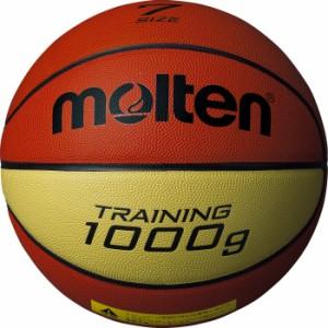 molten B7C9100 バスケットボール トレーニング用品 トレーニングボール9100 モルテン【取り寄せ】