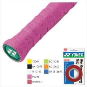 YONEX AC135 ウェットスーパーストロンググリップ 3本入 テニス・バドミントン ヨネックス【クリックポスト可/取り寄せ】