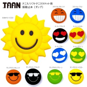 TAAN 振動止め(ダンプ・ダンパー) 可愛いキャラクター 衝撃吸収 テニスアクセサリー タアン【クリックポスト可】