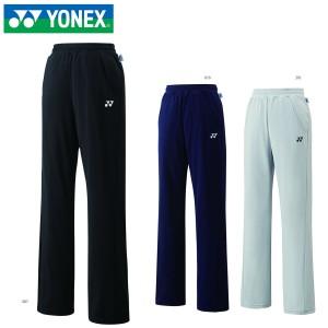 YONEX 67039 ウィメンズニットウォームアップパンツ ウェア(レディース) テニス・バドミントン ヨネックス 2019FW【日本バドミントン協会