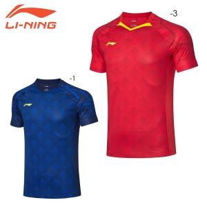 LI-NING AAYQ053 ゲームシャツ(ユニ/メンズ) バドミントンウェア リーニン【メール便可】