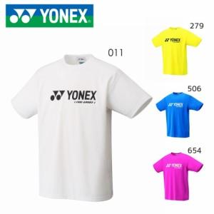 【大特価】YONEX 16201 ユニベリークールTシャツ ウェア(ユニ/メンズ) テニス・バドミントン ヨネックス【メール便可】