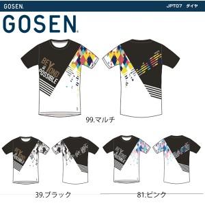【予約販売】GOSEN JPT07 プラクティスシリーズ ダイヤ 半袖Tシャツ(ユニ/メンズ) テニスウェア ゴーセン 2021春企画【メール便可/ 限定