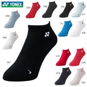 YONEX 29121 ウィメンズスニーカーインソックス ソックス(レディース) バドミントン・テニス 2021SS ヨネックス【メール便可/取り寄せ】