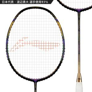 LI-NING AERONAUT 9000I(AN9000I) 渡辺勇大選手使用モデル バドミントンラケット リーニン【オススメガット&ガット張り工賃無料】