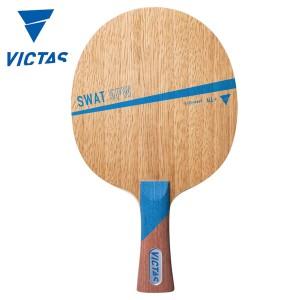 VICTAS 310044 SWAT 5PW FL 卓球ラケット ヴィクタス 2021春夏【取り寄せ】