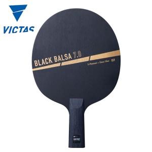 VICTAS 310183 BLACK BALSA 7.0 CHN 卓球ラケット ヴィクタス 2021春夏【取り寄せ】