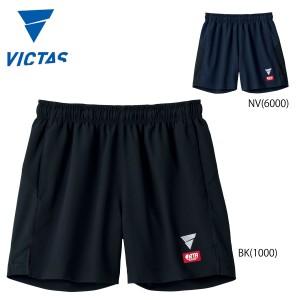 VICTAS 522103 V-GP226 ゲームパンツ 卓球ウェア(メンズ/ユニ) ヴィクタス 2021春夏【メール便可/ 取り寄せ】