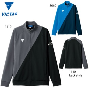 VICTAS 542101 V-JJ227 トレーニングジャージ 卓球ウェア(メンズ/ユニ) ヴィクタス 2021春夏【取り寄せ】