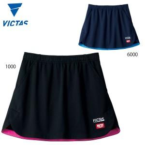 VICTAS 622103 インサイドヘムカラー スカート 卓球ウェア(レディース) ヴィクタス 2021春夏【メール便可/ 取り寄せ】