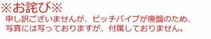 Famous(フェイマス)「FC-1」コンサート・ウクレレ満足4点セット【送料無料】:-as-p10
