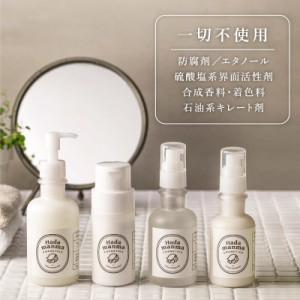 【送料無料】Hadamanmaこなゆきコラーゲン フェイシャル 70g(約120回分)洗顔パウダー Hadamanma Cosmetics ハダマンマ