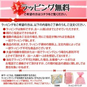 10%OFF 送料無料 【河西】シリコンのし棒 大 赤 φ50×450 KASAI キッチン用品