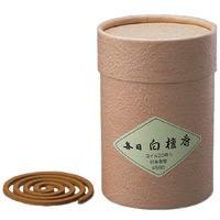 日本香堂 NIPPONKODO お香 毎日白檀香 コイル 20巻 アロマ