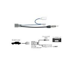 東光特殊電線 アンテナ変換コード #EVC‐3202 TOKO TOKUSHUDENSEN 送料無料 カー用品
